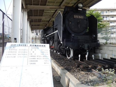 DSCN3386