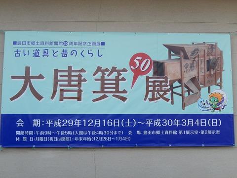 DSCN9022