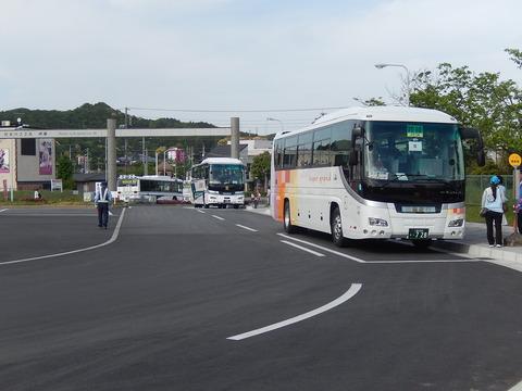 DSCN9386