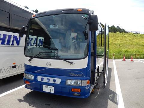 DSCN9850