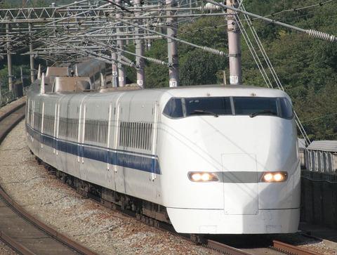 1280px-JRW_Shinkansen_Series_300_F6