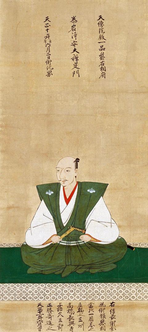 Oda-Nobunaga (2)