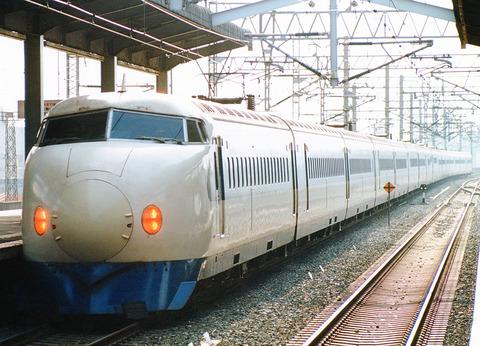 JR_tokai_shinkansen_0kei