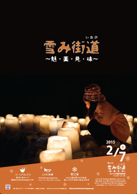 2015髮ェ縺ソ陦鈴%A4繝√Λ繧キ縲€CS4