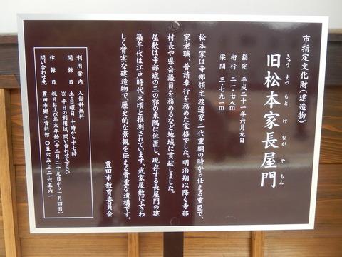 DSCN2764