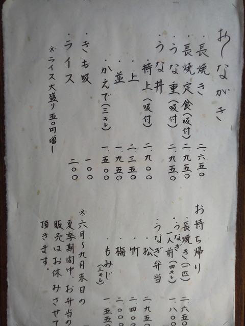 DCIM0232