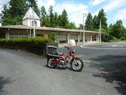 太田部小学校