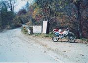 田代山林道入り口