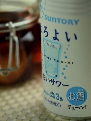 20130625sumomo-008
