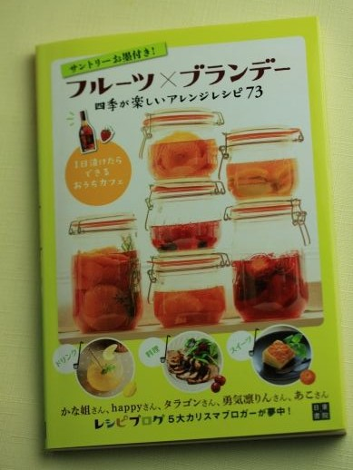 20130625furuburabook2-888