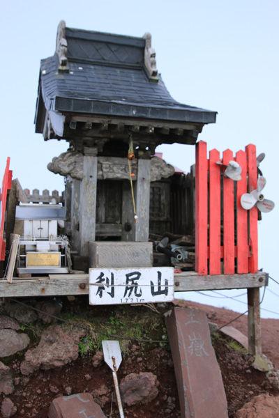 20180802rishiriyama-034