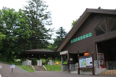 20180802rishiriyama-005