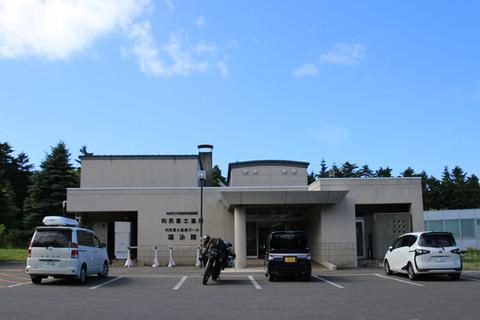 20180802rishiriyama-044