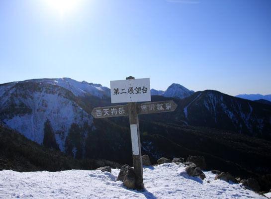 20170107nishitengu-009.jpg