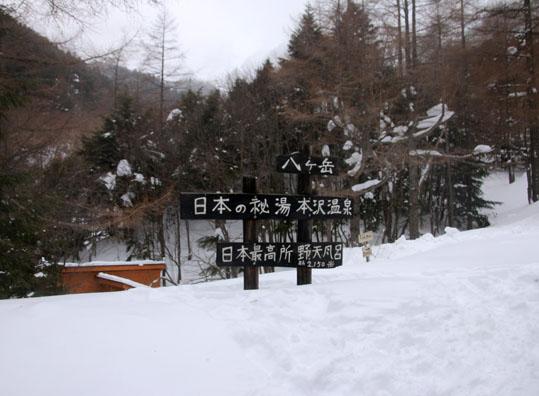 20150113iou-014.jpg