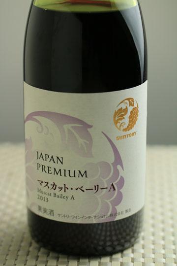 jpma-01