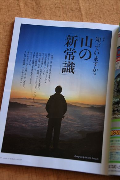 20120820yamanojyoshiki-777