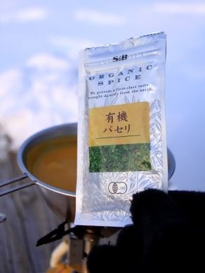 20130222soupmorning-003