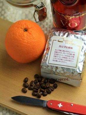 20121113furuburaorangecoffee-002