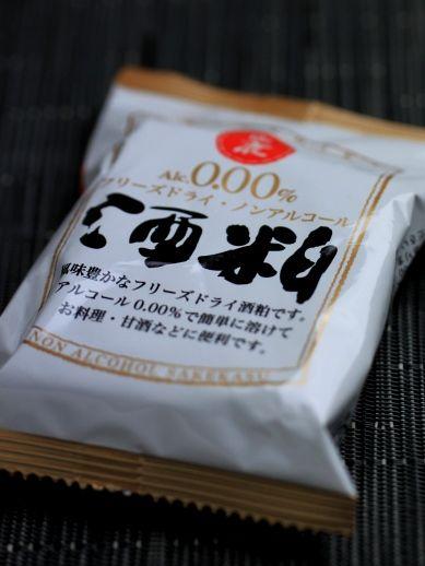 20120420sakekasu-777