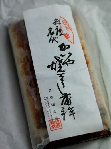 20121229kaiya-777