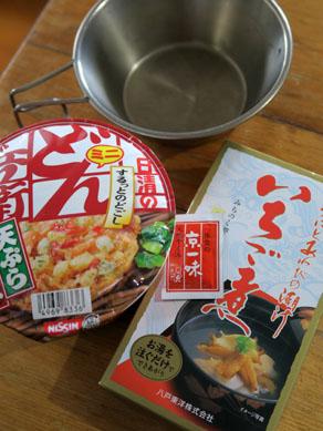 20150907ichigonisoba-001