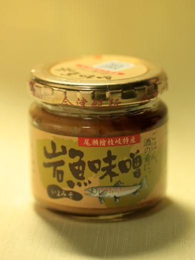20120716hinoemataiwanamiso-777
