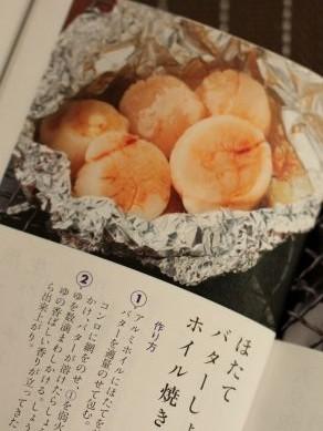 20130203zuborashiki-004