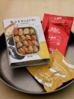 20120822moorugai-001