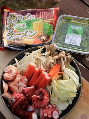 20141126chanponfunabe-001