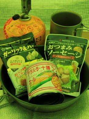pancook20110503-001