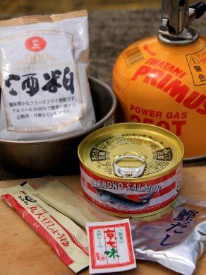20120423kasujiru-001
