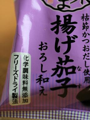 20141219agenasu-003