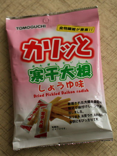 20110926kanboshidaikon-777