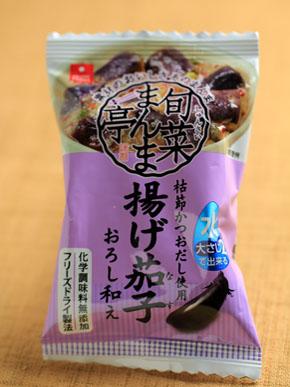 20141219agenasu-004