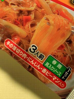 20120618purukogi-001