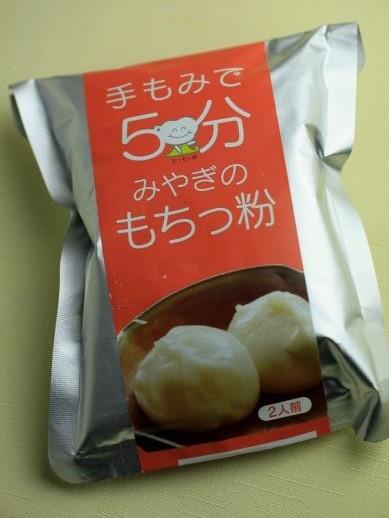 20130308mochiko-777
