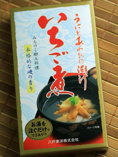20150907ichigoni-777