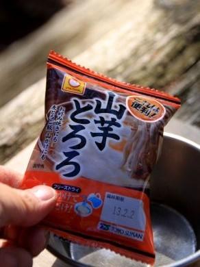20130121tororomentaichikira-002