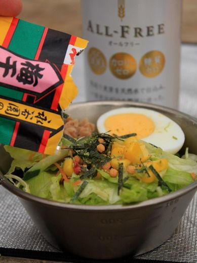 salada20110403-777