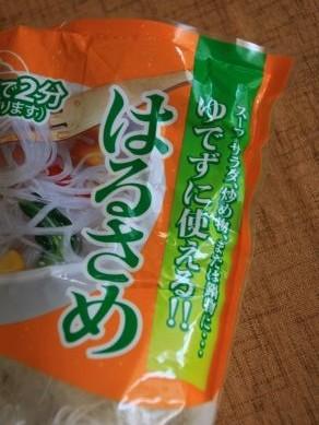 20120827harusame-001