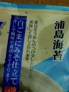 20120910hiyajiru-001
