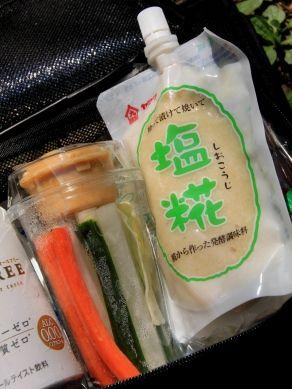 20120518shiokojiduke-001
