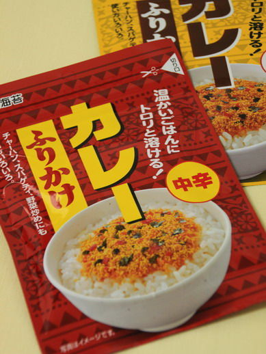 curryfurikake20110804-778