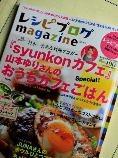 20131118magazine-777