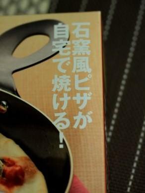 20130225sakanagurirupan-001