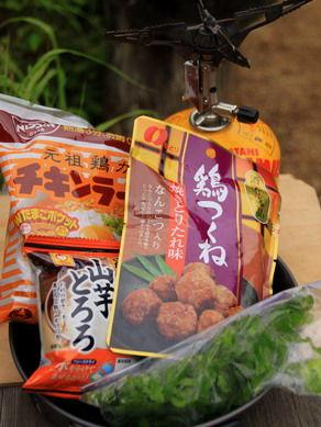 chiken20110812-001