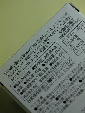 20130417chiayu-003