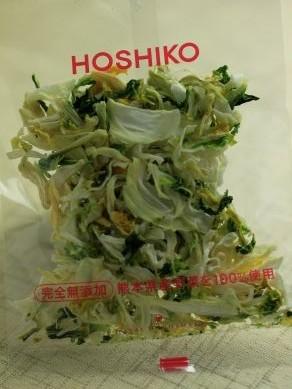 20130403hoshiko-006