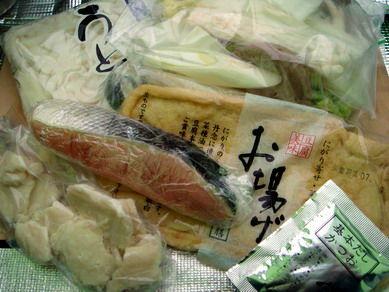 kuroyuri20071223-003.jpg